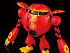Gundam HGBD 1/144 MomoKapool (Ver. Zaishin) GDHK III Limited Model Kit