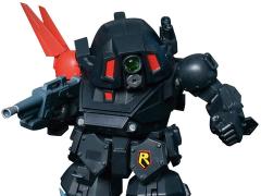 Armored Trooper Votoms Robonimo Blood Sucker