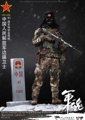 Flagset Action Figures Boots w// Leggings PLA 91st Anniversary 1//6 Scale