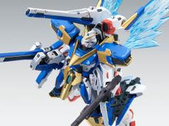 Gundam MG 1/100 V2 Assault Buster Gundam (Ver. Ka) Exclusive Model Kit