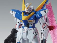 Gundam MG 1/100 V2 Gundam (Ver. Ka) Exclusive Model Kit