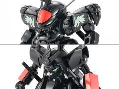 Mashin Hero Wataru PLAMAX MS-04 Ryujinmaru/Senjinmaru Model Set