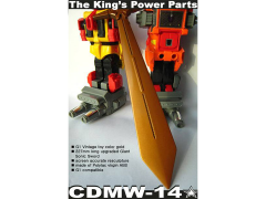 CDMW-14* The King's Power Parts Custom Parts Sonic Sword (G1 Bronze/Gold)