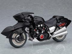 Fate Grand/Order ex:ride Spride.08 Cuirassier Noir