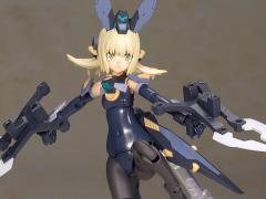 Frame Arms Girl Zelfikar Model Kit