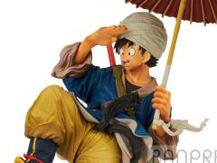 Dragon Ball Z World Figure Colosseum 2 Vol.5 Goku