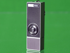2001: A Space Odyssey HAL 9000 1/6 Scale USB Drive