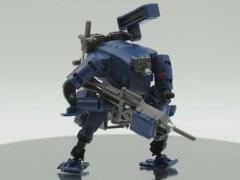 Multiabyss V-Link Mecha Striker + Logistic (Blue) 1/60 Scale Model Kit