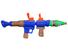 Fortnite Super Soaker RL