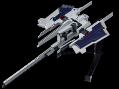 Gundam HGUC 1/144 G Parts (Hrududu) Exclusive Model Kit