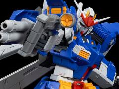 Gundam MG 1/100 Gundam Storm Bringer Exclusive Model Kit