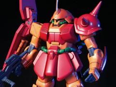 Gundam HGUC 1/144 Marasai Exclusive Model Kit