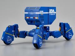 Izmojuki Mecha Series Probe 20WT-SPG (IDA Security Edition) 1/12 Scale Figure