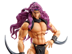 JoJo's Bizarre Adventure Super Action Statue Kars