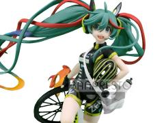 Vocaloid SQ Racing Miku (2016 Team UKYO Cheering Ver.)