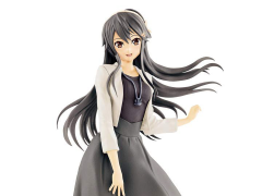 Kantai Collection EXQ Haruna