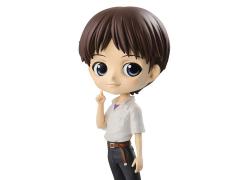 Evangelion Q Posket Shinji Ikari (Ver.B)