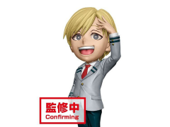 My Hero Academia World Collectable Figure Vol.4 Neito Monoma