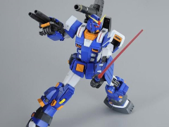 Gundam MG 1/100 Full Armor Gundam (Blue Color Ver.) Exclusive Model Kit