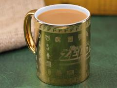The Legend of Zelda Gold Glossary Mug