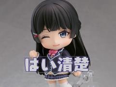 Nijisanji Nendoroid No.1059 Tsukino Mito