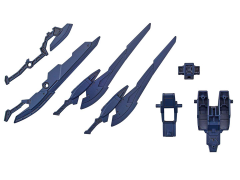 Gundam HGBD:R 1/144 Marsfour Weapons Kit