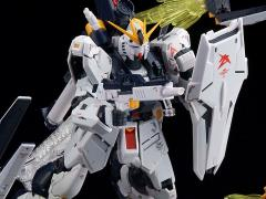 Gundam RG 1/144 Νu Gundam Fin & Funnel Effect Model Kit Set