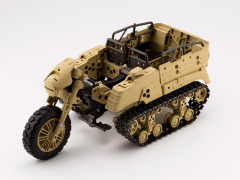 M.S.G. Modeling Support Goods Gigantic Arms 13 Crawler Model Kit