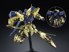Gundam MG 1/100 Hyaku Shiki Kai Exclusive Model Kit