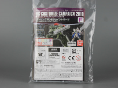 Gundam HG Customize Campaign 2018 F Gatling Gun & Joint Parts