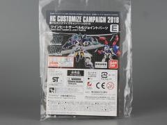 Gundam HG Customize Campaign 2018 E Twin Heat Saber & Joint Parts