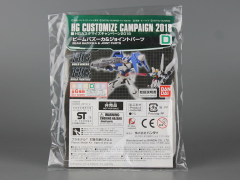 Gundam HG Customize Campaign 2018 D Beam Bazooka & Joint Parts