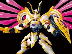 Little Battlers Experience Hyper Function LBX Nemesis Model Kit