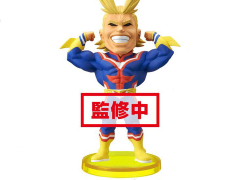 My Hero Academia World Collectable Figure Vol.1 Yagi Toshinori