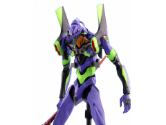 Rebuild of Evangelion RIOBOT EVA Unit-01 Exclusive