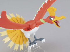 Pokemon Gold & Silver Ho-Oh Model Kit