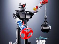 Mazinger Soul of Chogokin GX-XX01 Secret Super Weapons Set 01 for Dynamic Classics