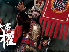 Sun Quan Zhongmou (Exclusive Version) 1/6 Scale Figure