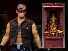 Gangsters Kingdom Club 4 Yao Tian 1/6 Scale Figure With Tabernacle