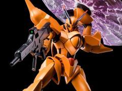 Gundam RE 1/100 Shokew Exclusive Model Kit