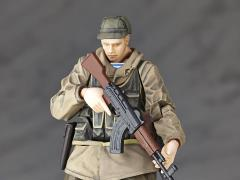 Metal Gear Solid Revolmini rmex-002 Soviet Soldier