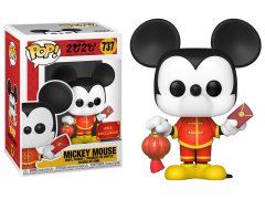 Pop! Disney: Mickey Mouse 2020 Year of The Mouse Exclusive