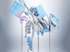 Hyperdimension Neptunia White Heart 1/7 Scale Figure