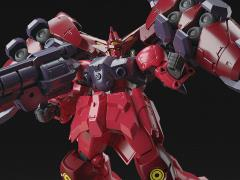 Gundam HGBD:R 1/144 #21 Gundam GP-Rase-Two-Ten Model Kit
