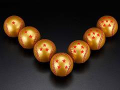 Dragon Ball Z Set of 7 Exclusive Dragon Ball Baseballs