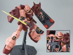 Gundam MG 1/100 Geara Doga (Full Frontal Custom) Exclusive Model Kit