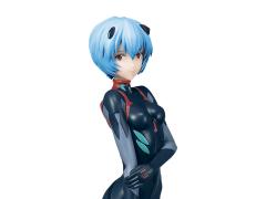 Rebuild of Evangelion Ichibansho Rei (3.0+1.0)
