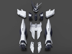 Gundam HGBD:R 1/144 Enemy Gundam's New Armor (Tentative) Accessory Set