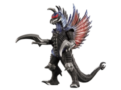 Godzilla Final Wars Movie Monster Series Gigan