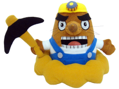 "Animal Crossing Mr. Resetti 7"" Plush"